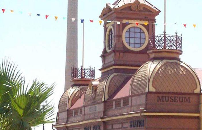 NatTrustMuseum